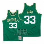 Camiseta Boston Celtics Larry Bird NO 33 Chinese New Year 2019 Verde