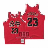 Camiseta Chicago Bulls Michael Jordan NO 23 Chinese New Year 2019 Rojo